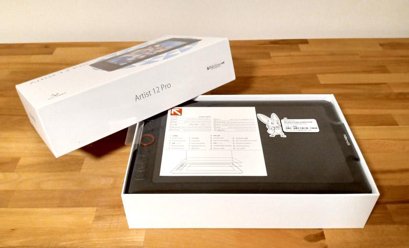 Artist 12 Pro Opened Box